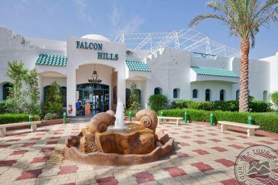 FALCON HILLS 3 *