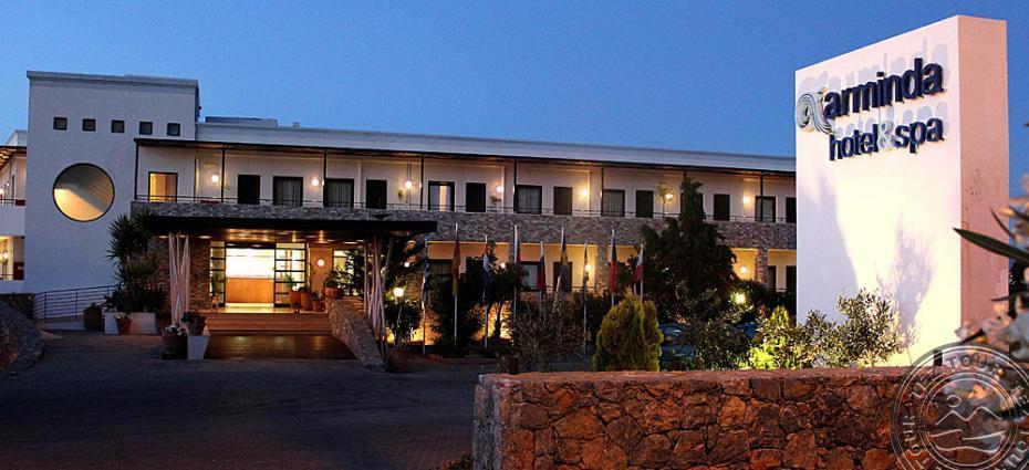 Почивка в ARMINDA HOTEL & SPA 4*