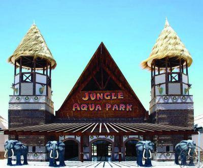 ALBATROS JUNGLE AQUA PARK 4*