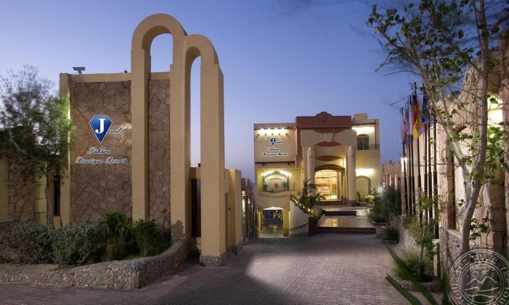 Почивка в JEWELS SAHARA BOUTIQUE RESORT 4 *