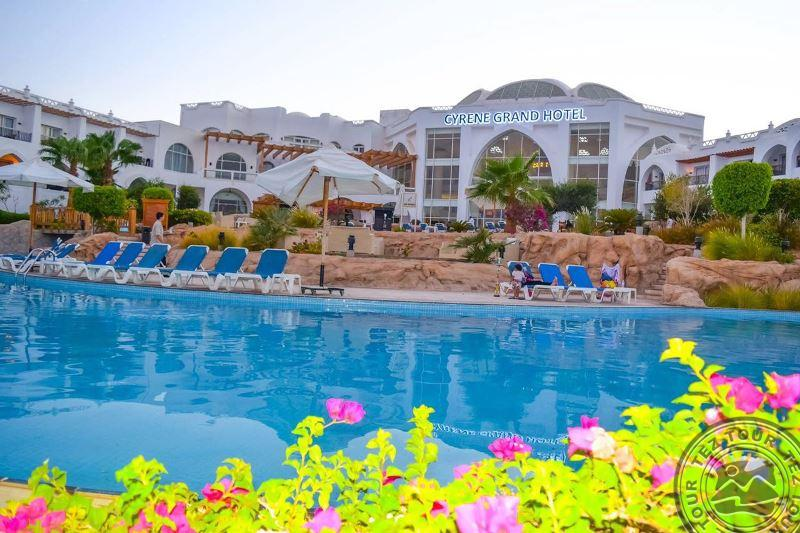 CYRENE GRAND HOTEL & SPA (Ex-MELIA SHARM) 5*