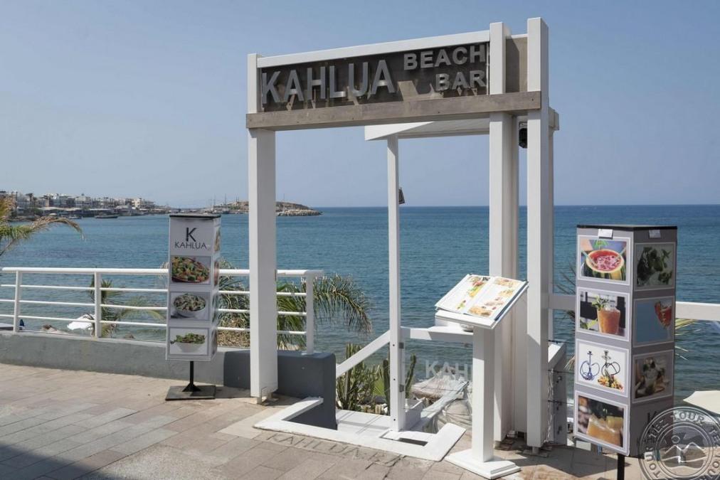 Почивка в KAHLUA BEACH 4*