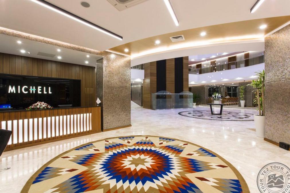 Почивка в MICHELL HOTEL & SPA 5*