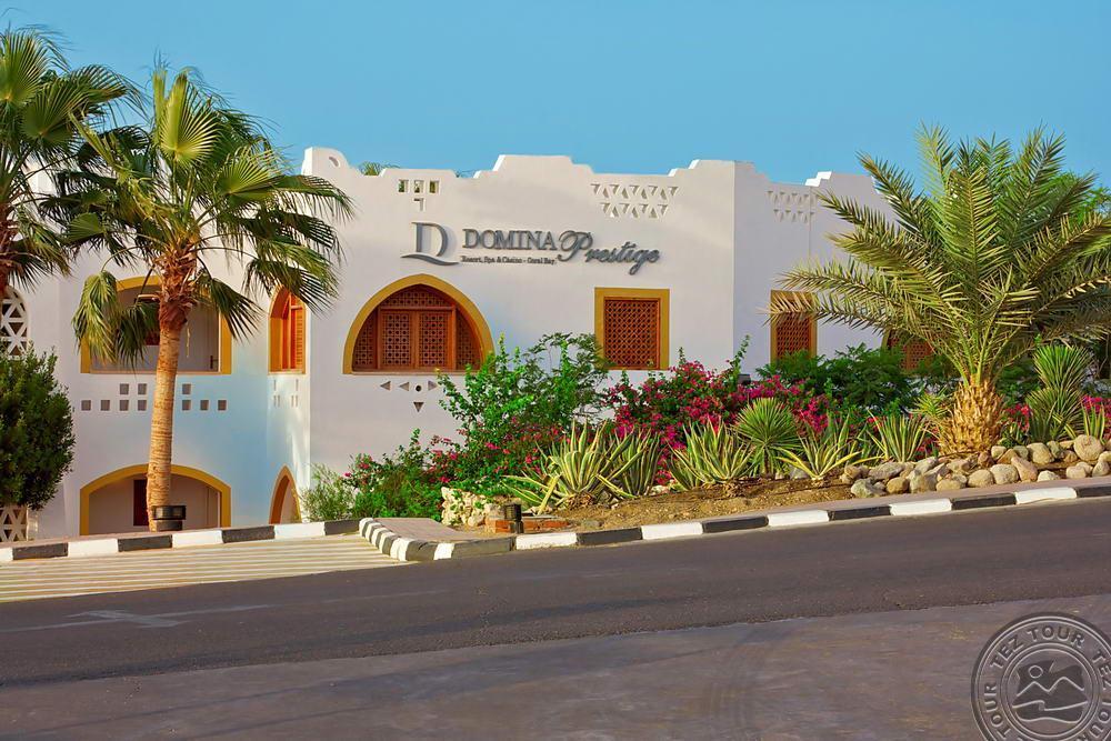 Почивка в DOMINA CORAL BAY PRESTIGE HOTEL 5 *