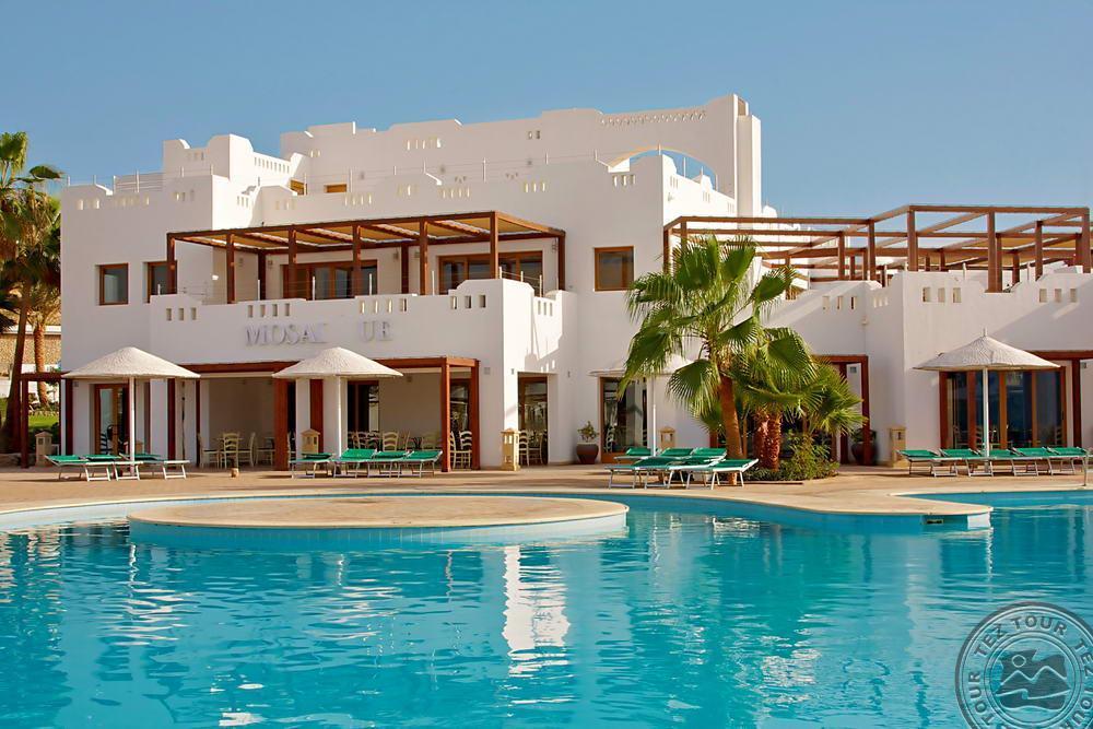 Почивка в DOMINA CORAL BAY OASIS HOTEL 5 *