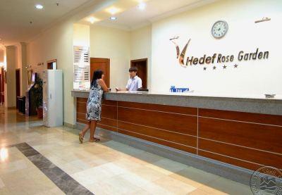 HEDEF ROSE GARDEN HOTEL 4 *