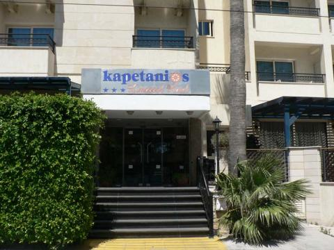 Kapetanios Limassol Hotel TWIN