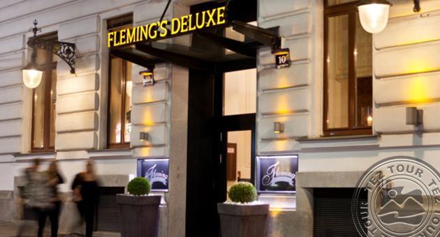 Почивка в FLEMINGS SELECTION HOTEL WIEN CITY 4*