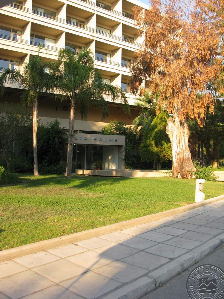 Почивка в GRECOTEL ILIA PALMS 4*