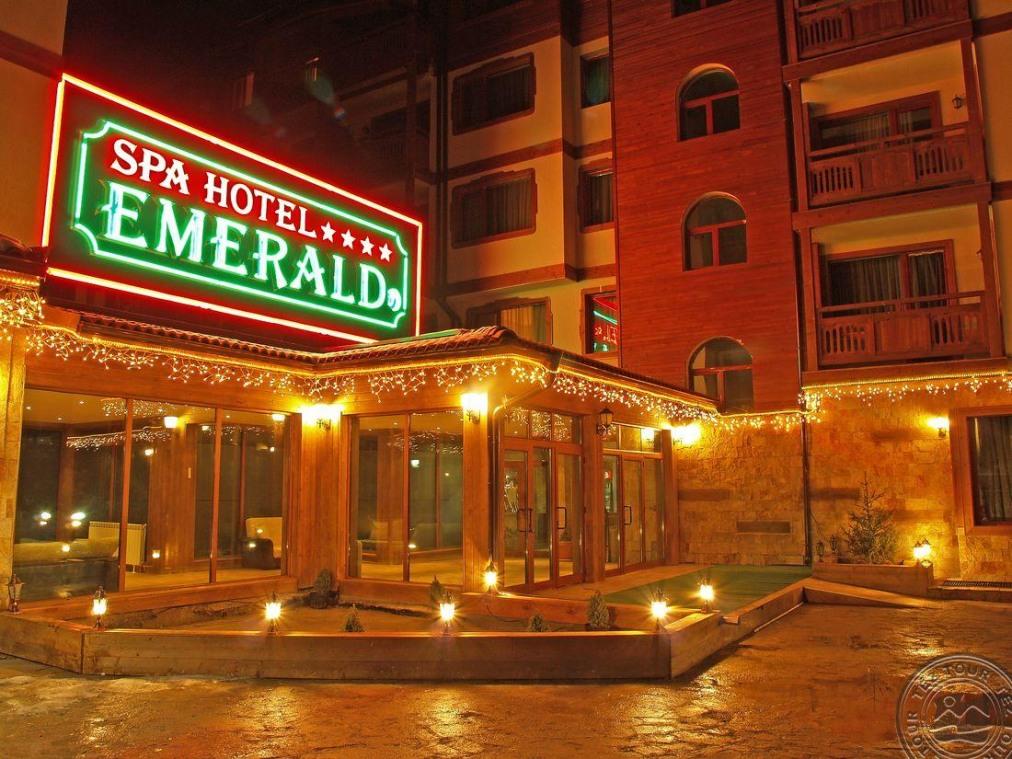Почивка в EMERALD SPA HOTEL 4*