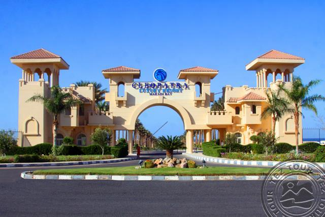 Почивка в CLEOPATRA LUXURY RESORT MAKADI BAY 5 *