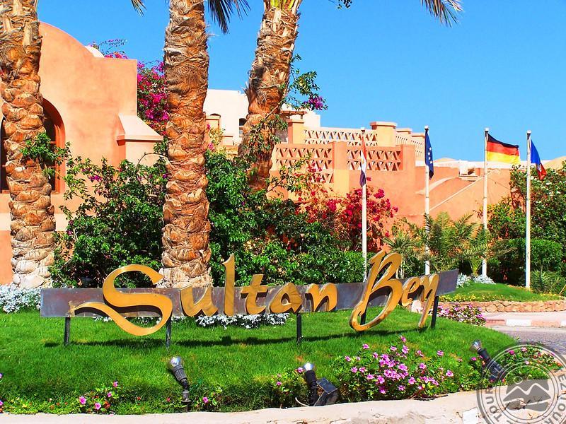 Почивка в SULTAN BEY HOTEL 4*