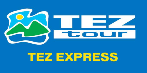 TEZ EXPRESS 5* AQUA PARK RESORT HRG 5 *