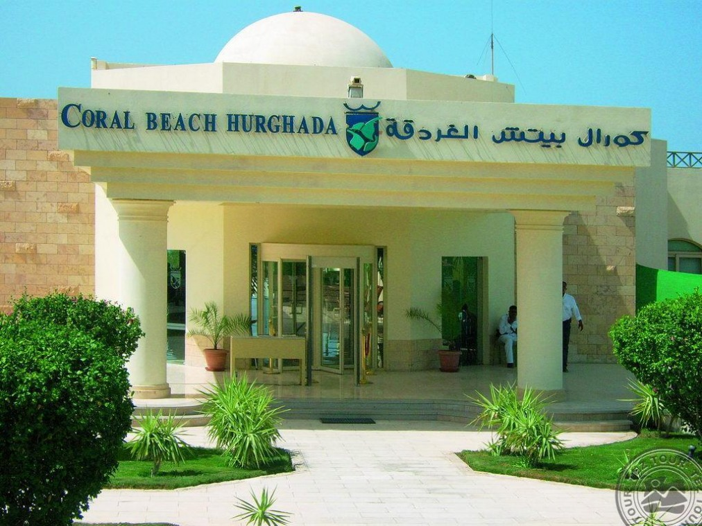 Почивка в CORAL BEACH RESORT HURGHADA 4*