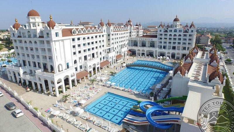 Почивка в OZ HOTELS SIDE PREMIUM 5 *
