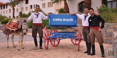CRETA MARIS BEACH RESORT 5 *