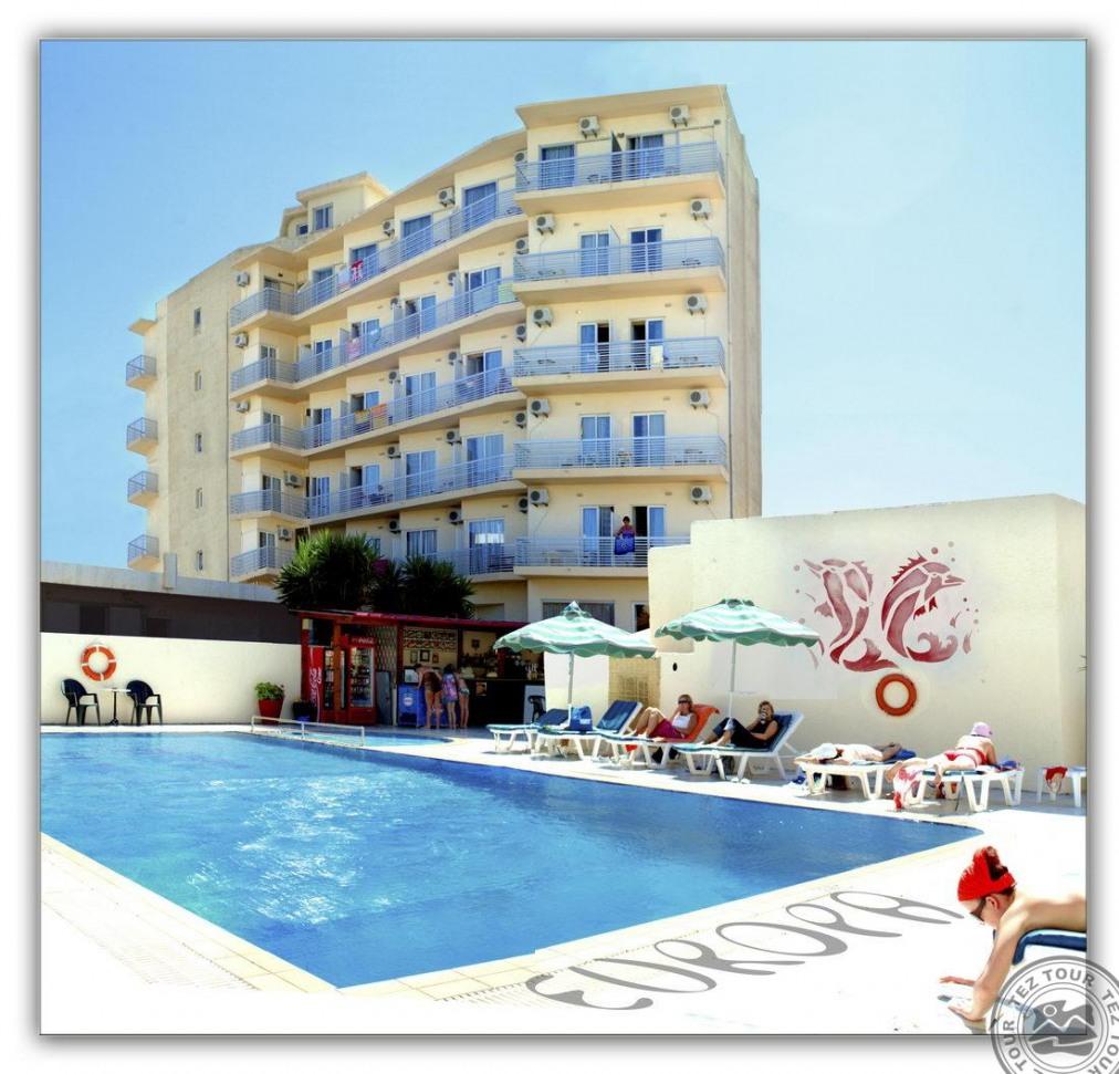 EUROPA HOTEL 3*