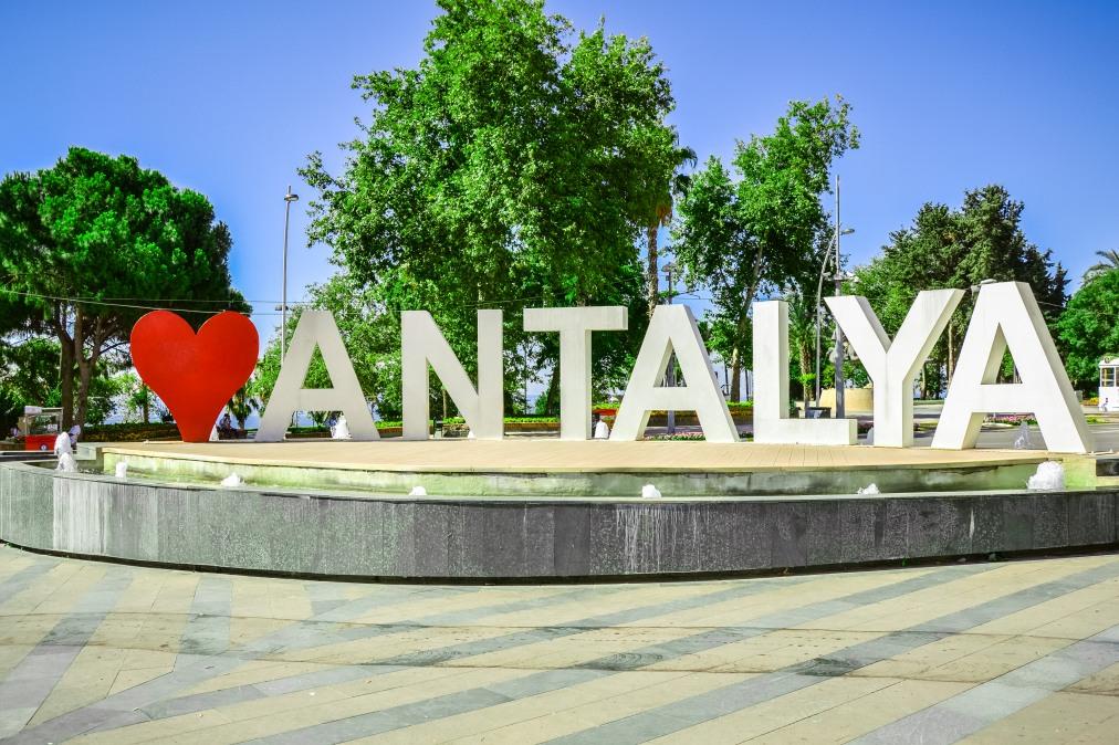 Почивка Почивка в Анталия, Турция 2020 - 5 нощувки в Лара от София    РАННИ ЗАПИСВАНИЯ
