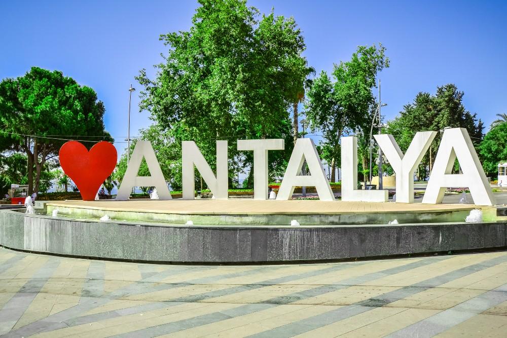 Почивка Почивка в Анталия, Турция 2021 - 7 нощувки в Лара от София