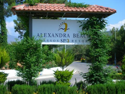 Alexandra Beach Spa Resort STD